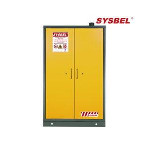 SYSBEL's 170L, double door 90 Minutes Fire Resistance cabinet